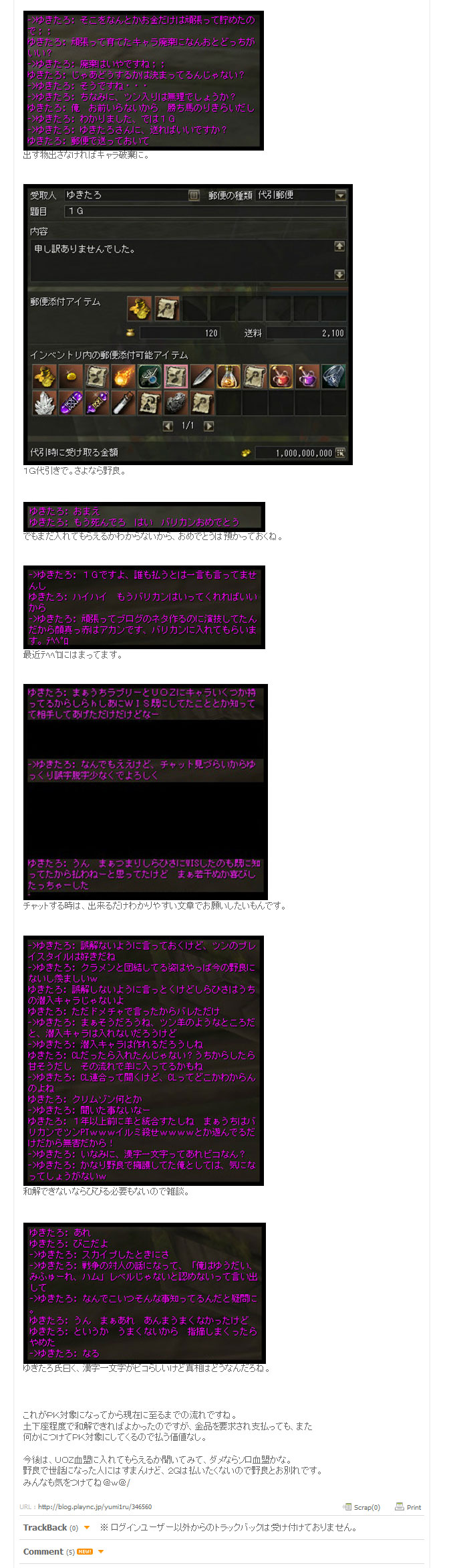 b0075548_920938.jpg