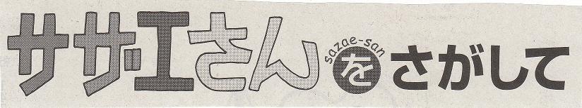 b0193252_1938260.jpg