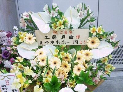 6日目!!!_b0174553_162499.jpg