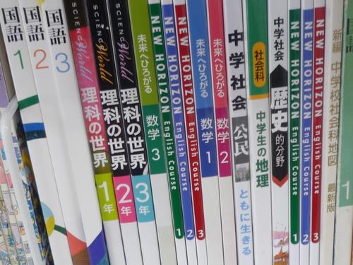 新しい教科書_b0164659_22394878.jpg