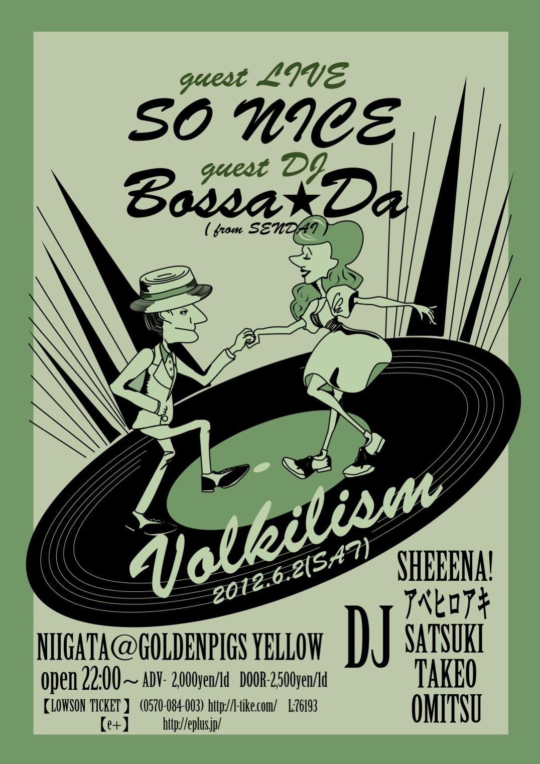 SPイベント開催決定!!! so nice LIVE!! GUEST DJ Bassa☆Da!!!_c0101260_2231311.jpg