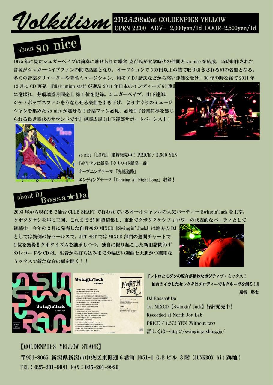 SPイベント開催決定!!! so nice LIVE!! GUEST DJ Bassa☆Da!!!_c0101260_22313861.jpg