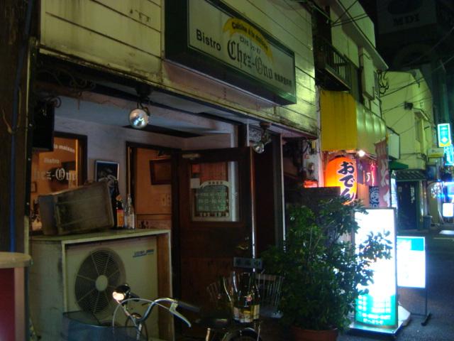 中野「ビストロ シェ・オノ」へ行く。_f0232060_14343215.jpg
