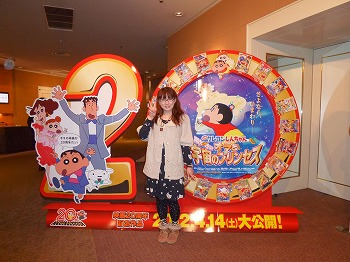 クレヨンしんちゃん20周年パーティ☆_d0174765_12462787.jpg