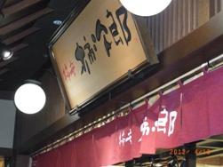 エビフライとタマゴかけご飯_e0195766_5514646.jpg