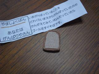 木津まで_a0168068_2116281.jpg
