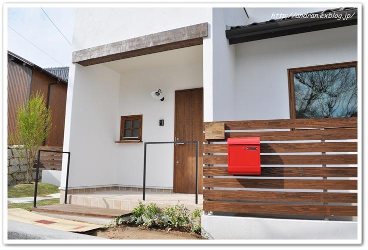 【web内覧会/家具なし】 木製&アイアンフェンスがある外構 ☆ 第二弾_c0176271_001182.jpg