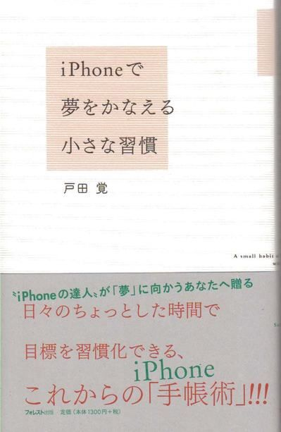 b0112375_13165282.jpg