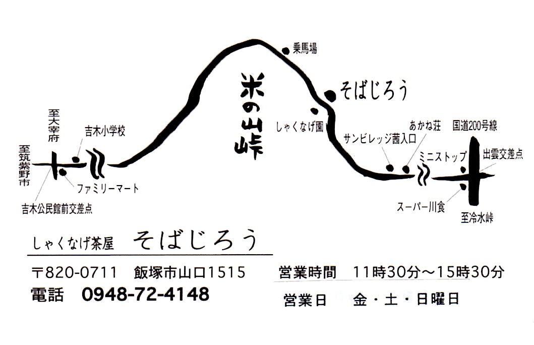 f0101679_030758.jpg