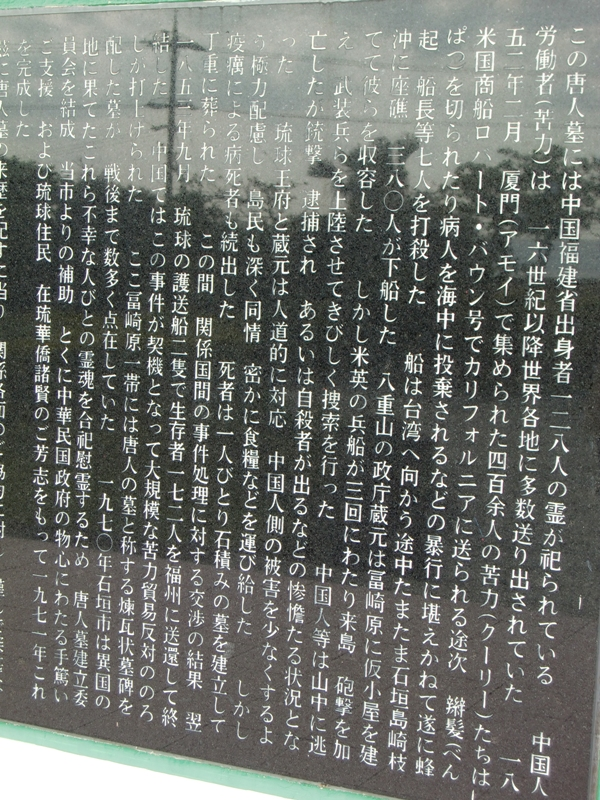 f0238779_6485872.jpg