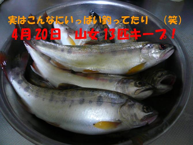 f0183484_10204575.jpg