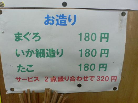 いよいよ本日、神戸角打ち学会イベント_c0061686_7234889.jpg
