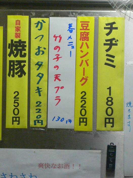 いよいよ本日、神戸角打ち学会イベント_c0061686_7263591.jpg