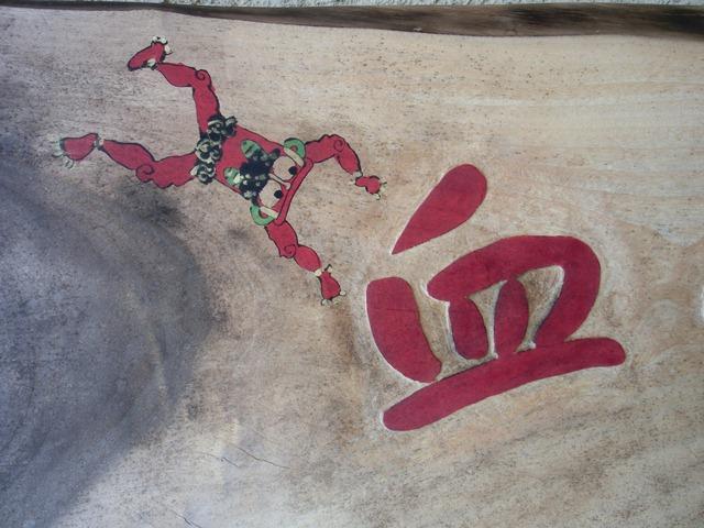 素敵な桜をさがして・・・地獄の桜、王子動物園の桜、青い森鉄道、九州の桜、お城の桜(6/7)_d0181492_2191024.jpg