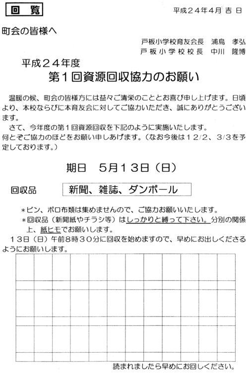 b0114193_10382479.jpg