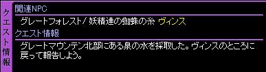 c0081097_16402530.jpg