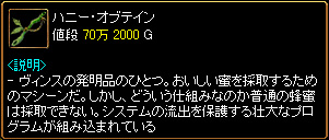 c0081097_1640506.jpg