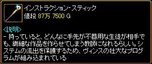 c0081097_16405767.jpg