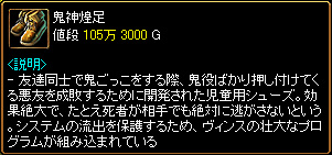c0081097_1641383.jpg