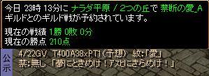 d0081603_1339281.jpg