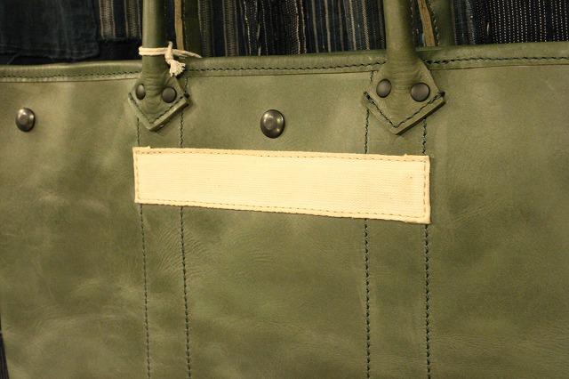 """""""TOOLS"""" tote bag_d0121303_1573293.jpg"""