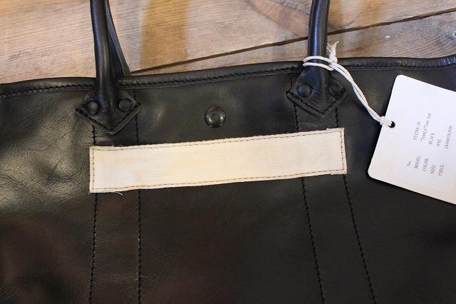 """""""TOOLS"""" tote bag_d0121303_18551921.jpg"""