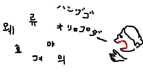 b0151504_610441.jpg