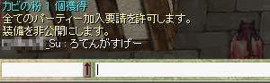 e0002817_22484538.jpg