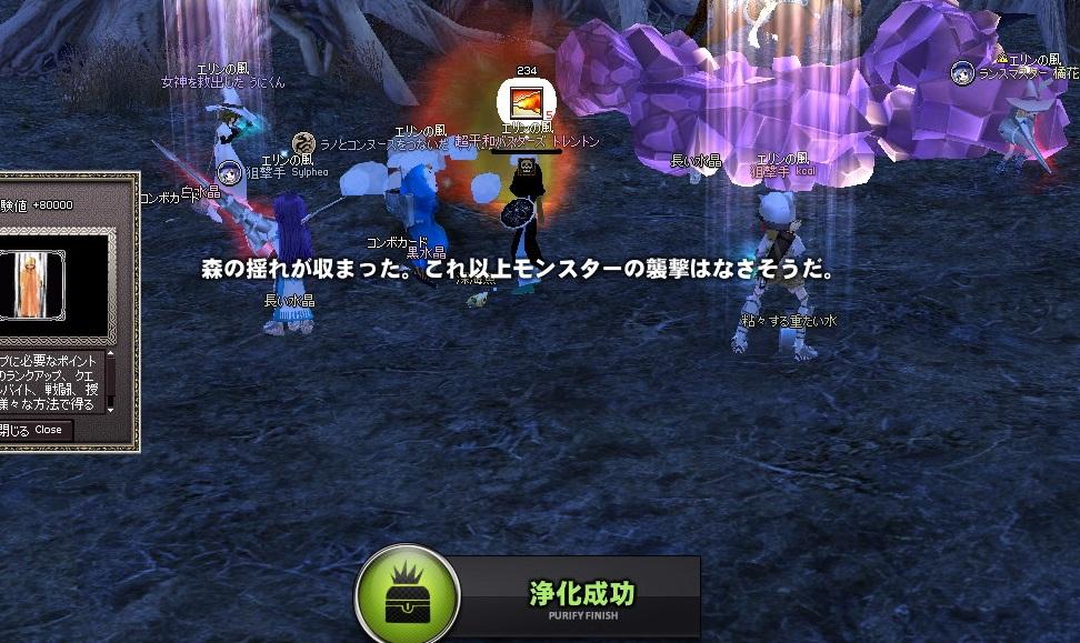 f0048418_17343596.jpg