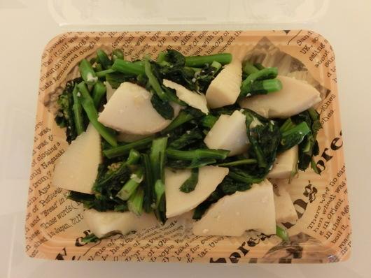 お惣菜・・・_b0247223_18313564.jpg