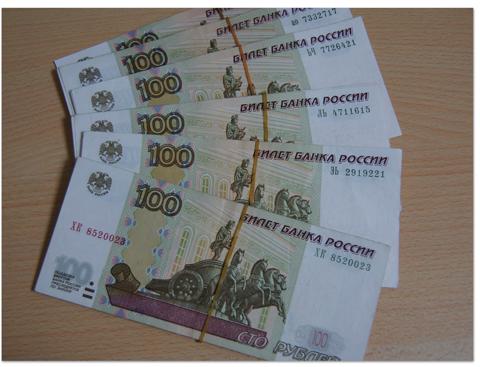 通貨 ロシア