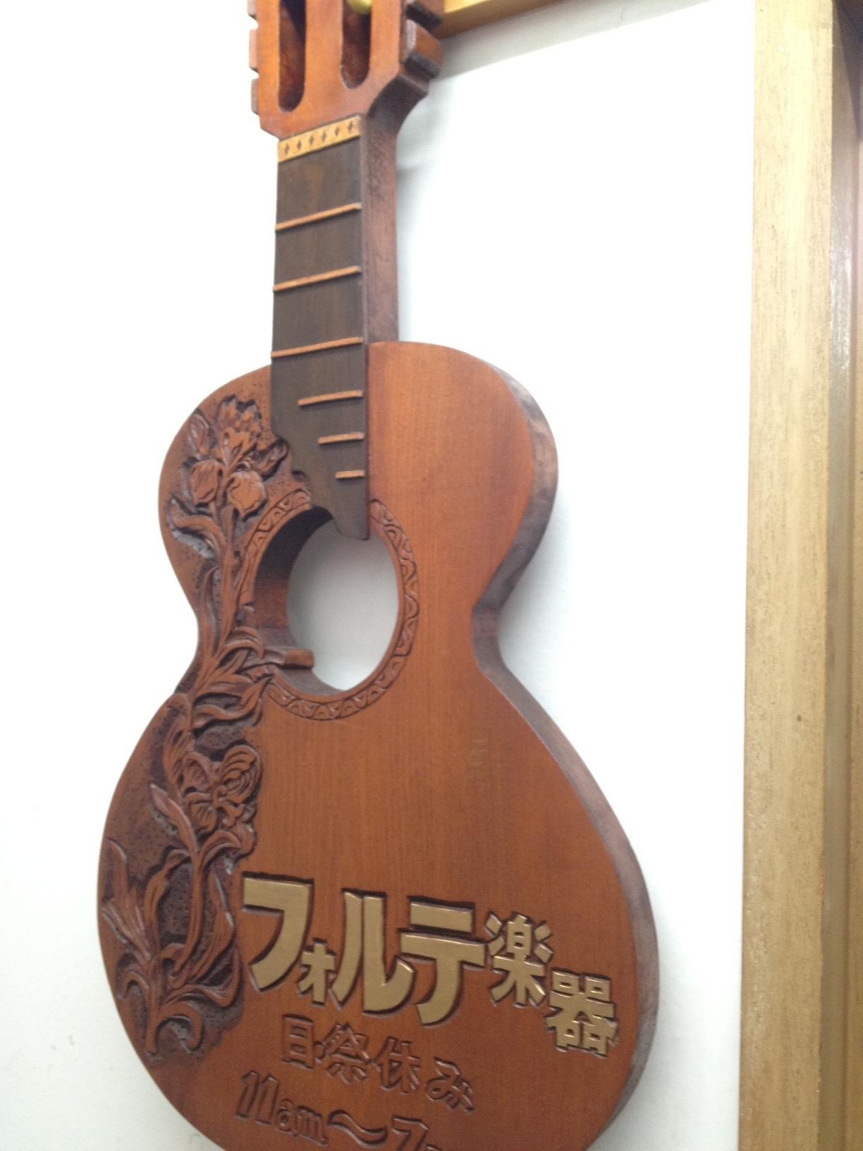 楽器って美しい_b0099226_18345597.jpg