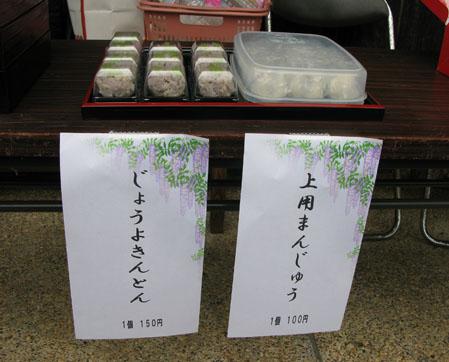 和菓子屋さん_f0129726_22383176.jpg