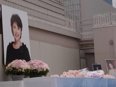 田中好子さん1周忌の献花式_a0231828_2053039.jpg