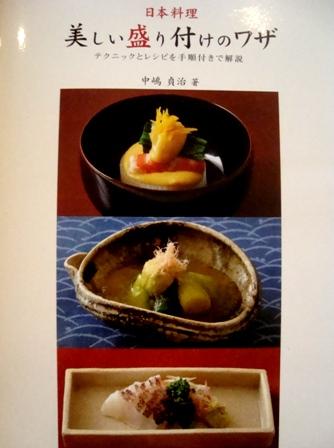 おいしいお豆腐をいただきました!_b0204930_16101331.jpg