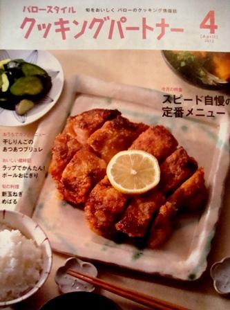 おいしいお豆腐をいただきました!_b0204930_16102194.jpg