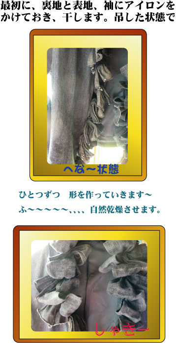 f0161931_1232077.jpg