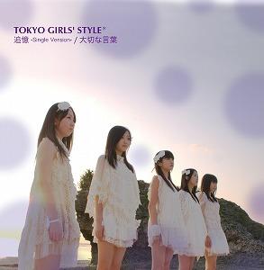 東京女子流、第2章ラストシングル「追憶 -Single Version- / 大切な言葉」のジャケット写真を公開!_e0025035_12221732.jpg