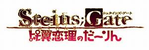 アフィリア・サーガ・イーストの8枚目のシングルが早くも6月13日にニューシングル発売決定!_e0025035_9104019.jpg
