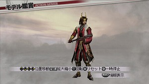 PSP『戦国無双3  Z Special』ダウンロードコンテンツ配信のお知らせ_e0025035_9232938.jpg