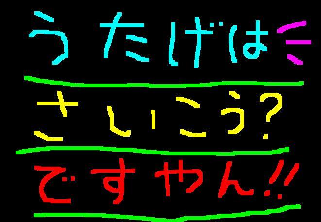 f0056935_1058157.jpg