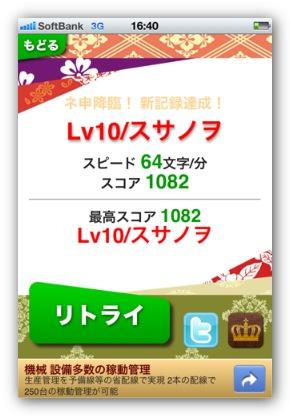 b0026543_17533213.jpg