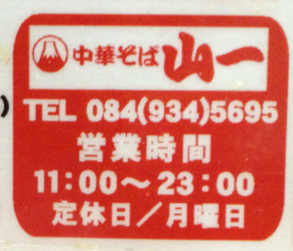 c0237543_8414081.jpg