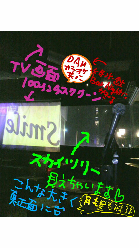 c0174049_9104979.jpg