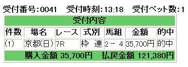 b0045558_15345656.jpg