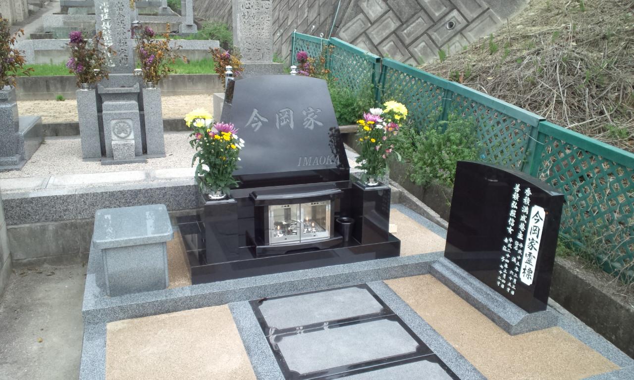 洋墓 インド黒_c0160758_9224643.jpg