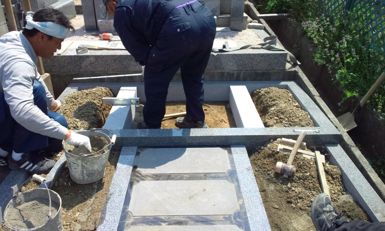 洋墓 インド黒_c0160758_9274741.jpg