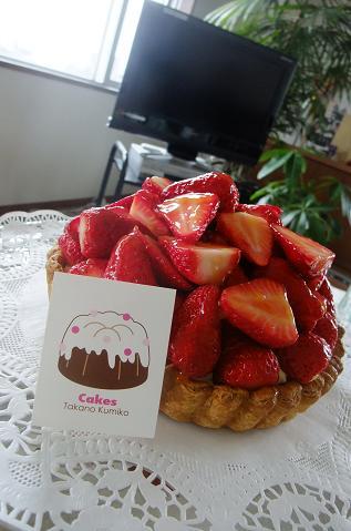 週末はお菓子がいっぱい。_e0078359_10191527.jpg