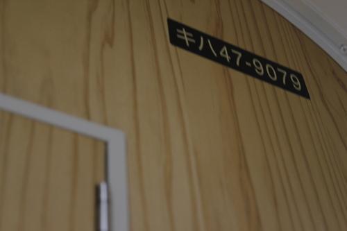 鹿児島帰郷レポート 観光特急 指宿のたまて箱_d0202264_2156587.jpg