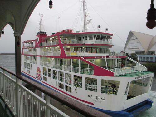 鹿児島帰郷レポート 桜島へ渡る_d0202264_22111970.jpg
